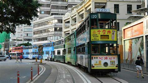 hong kong trams beijing visitor china travel guide