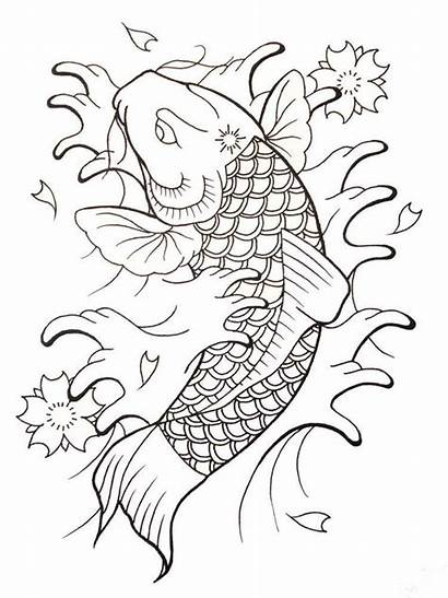 Koi Fish Coloring Pages Tattoo Adult Printable