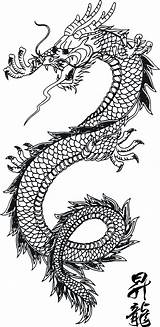 Coloring Dragon Pages Dragons Printable Tattoo Colouring Chinese Sheet Clip Line Clipart Filminspector Svg Pattern Drawing sketch template