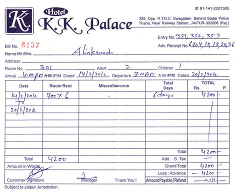 hotel bill in delhi hotel k k palace papers and visiting card indiatourism ws