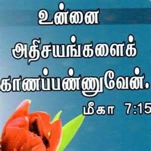 descargar gratis moses rajasekar tamil christian songs lyrics