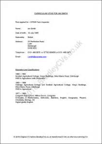Awesome Free Resume Templates Resume Exles Resume Format Pdf