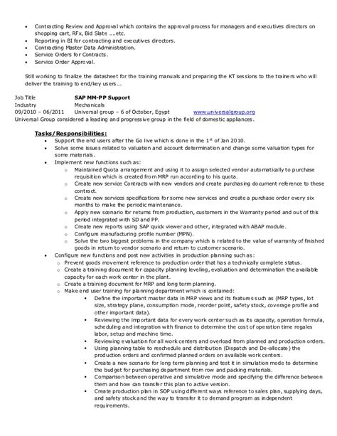 Resume Creation Form by Resume