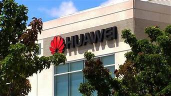 New documents link Huawei to suspected front companies in Iran, Syria…
