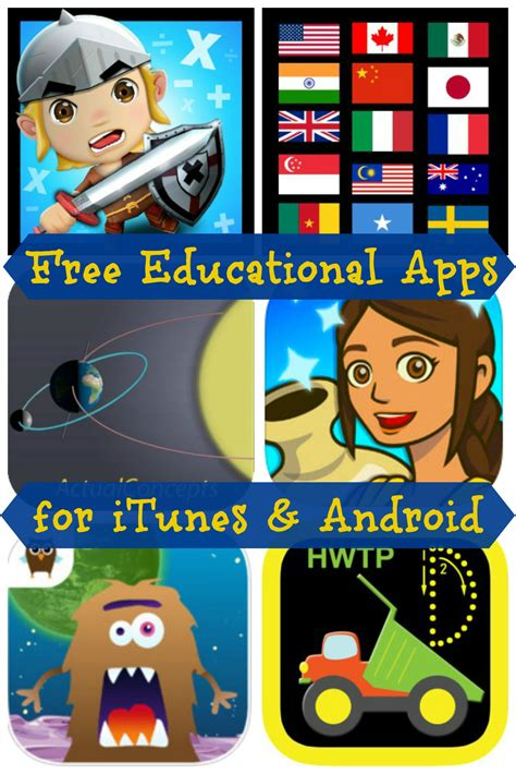 is there an itunes app for android free educational apps for itunes android get water