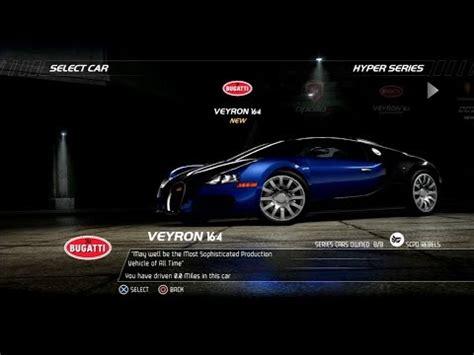Bugatti veyron (nfs prostreet conversion). Need For Speed Hot Pursuit: Bugatti Veyron 16.4 (Test Drive) - YouTube