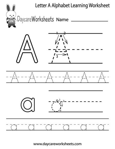 learning  alphabet worksheets worksheets