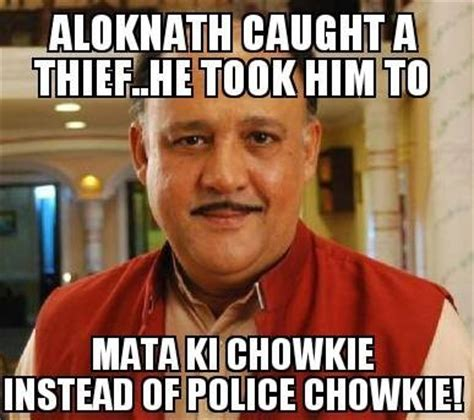 Alok Nath Memes - the alok nath thread page 2