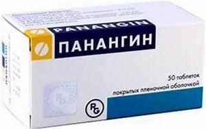 Препараты назначаемые при тахикардии и гипертонии