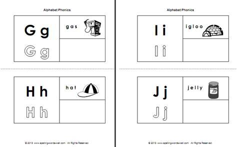 preschool computer games  learning fun