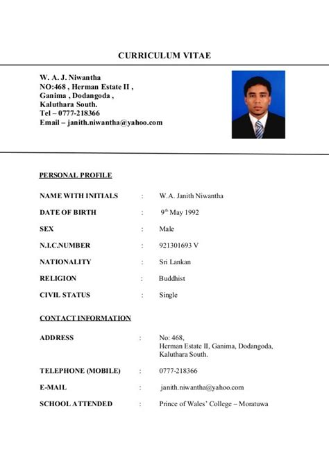Is A Cv The Same Thing As A Resume by Is Biodata And Resume The Same How To Write A Japanese