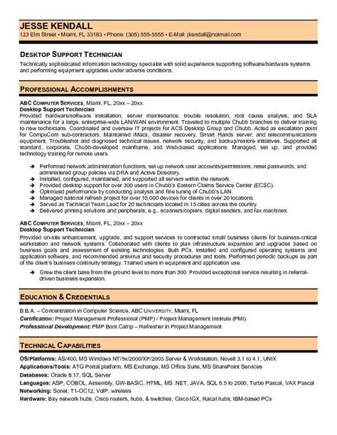 Enterprise Desktop Support Technician Resume by Desktop Support Technician Resume