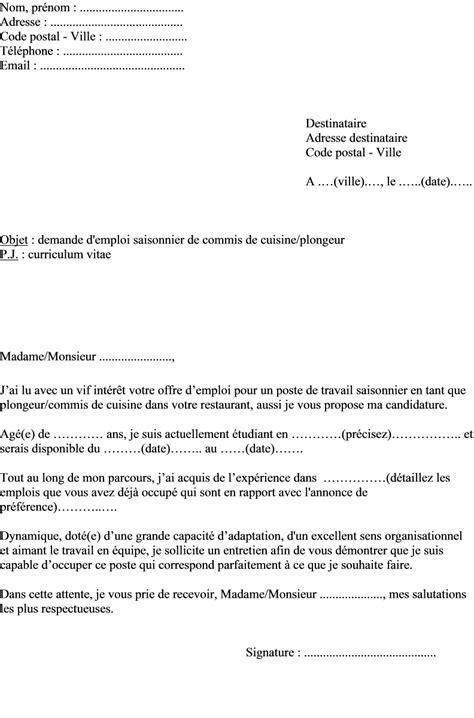 lettre de motivation aide de cuisine lettre de motivation restauration lettre de motivation