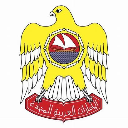 Emirates Arab United Transparent Svg Freebie Pngio