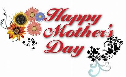 Mothers Happy Mother Clipart Cool Quotes Banner