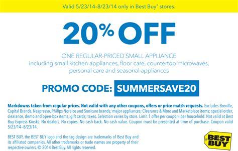 printable coupons  buy coupons