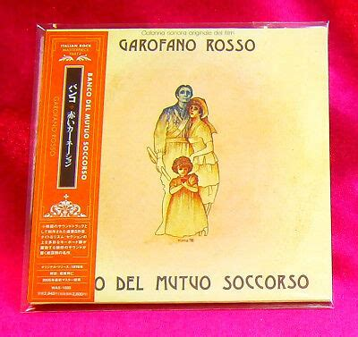 Banco Del Mutuo Soccorso Garofano Rosso MINI LP CD JAPAN ...