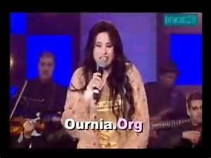 Youtube Chanson Marocaine : bladi zina najatatabo musique arabe et marocaine clips ~ Zukunftsfamilie.com Idées de Décoration