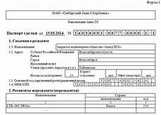автоюрист москва бесплатная консультация регистрация авто