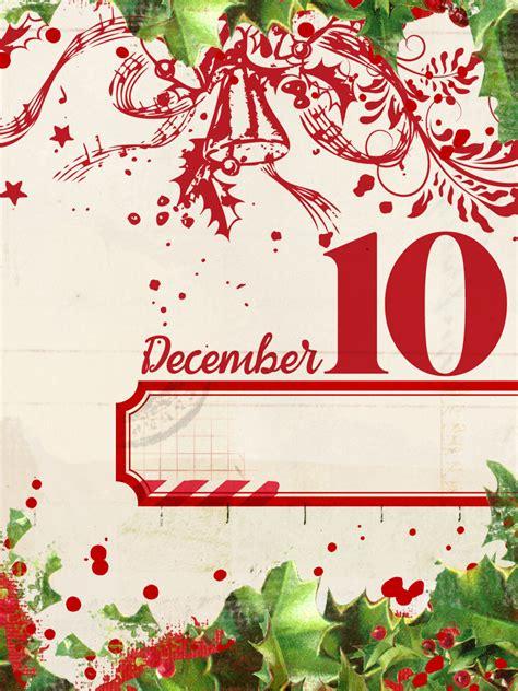 day  december   printable digital