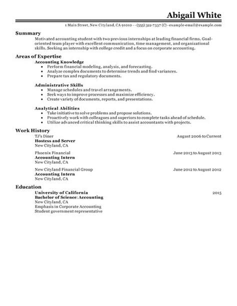 Sle Of Resume For Accounting Internship by Best Internship Resume Exle Livecareer