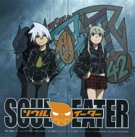 soul eater quotes episode 1
