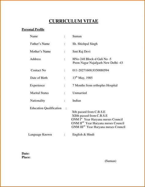 Simple Format Of Cv by Basic Resume Form Format Simple Pdf Philippines