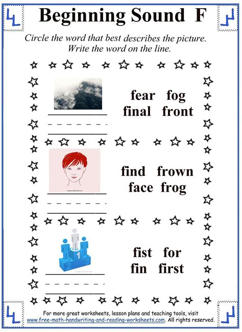 f letter activities worksheets