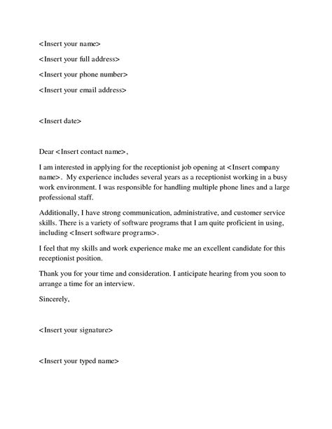 job resume cover letter for a receptionist receptionist