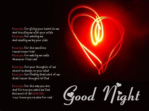 good night love images     good night image