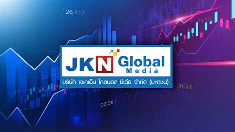 'JKN' ขึ้นเครื่องหมาย XD 15 มี.ค. ตอบแทนปันผลเงินสดให้นัก ...