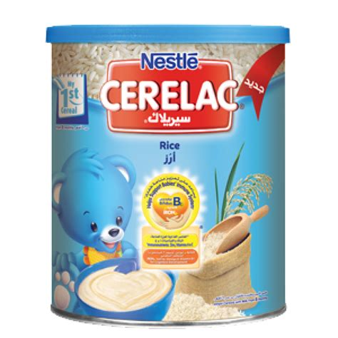 cerelac rice  cerelac price buy  uae deliver  mum
