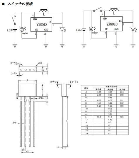 yx8018 datasheet yx8018 solar led driver parts