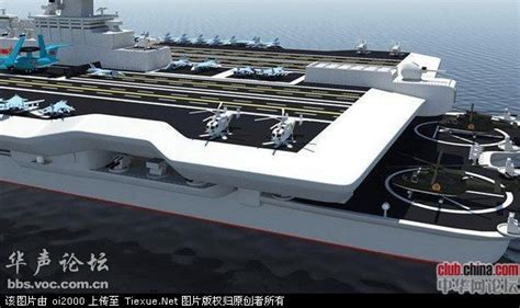 Catamaran Aircraft Carrier Design by Futuristic Concept Aircraft Carriers Markosun S Blog