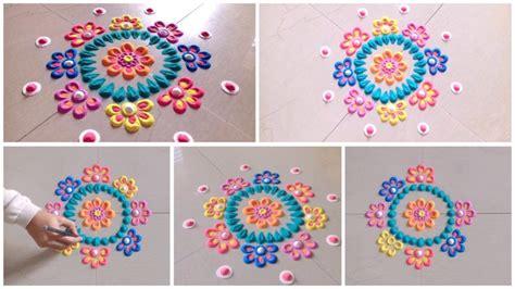 Simple And Easy Rangoli Designs