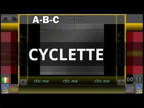 bici da casa cyclette o cicletta bici da bici da casa bici