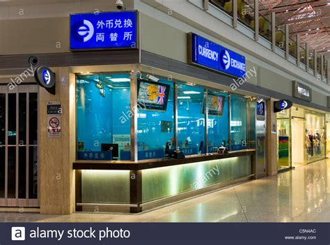 bureau de change near me exchange in mumbai airport