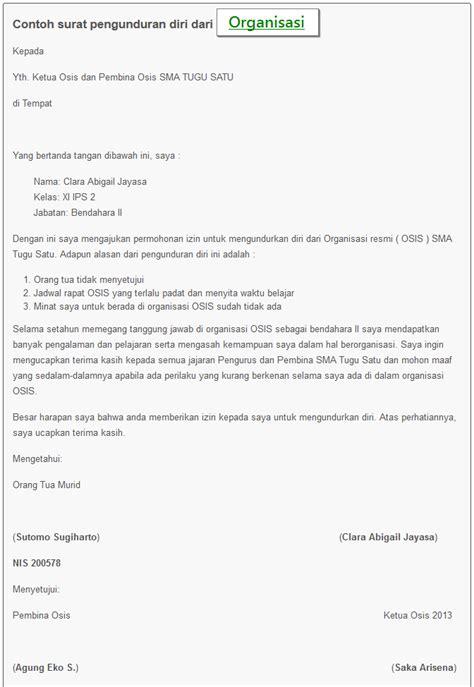 contoh surat pengunduran diri resign  alasan