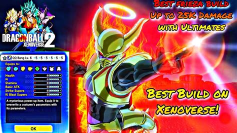 Dragon Ball Xenoverse 2 BEST FRIEZA RACE BUILD AND MOVESET ...
