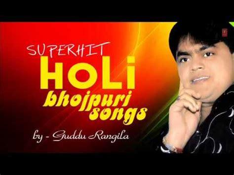 guddu rangila video songs free download