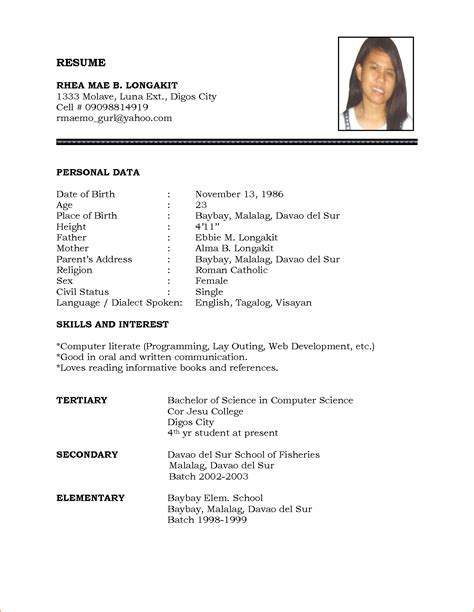 Format Of Resume by 5 Simple Resume Exles Basic Appication Letter