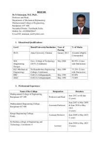 resume of assistant professor ece resume dr n natarajan 14 03 2014