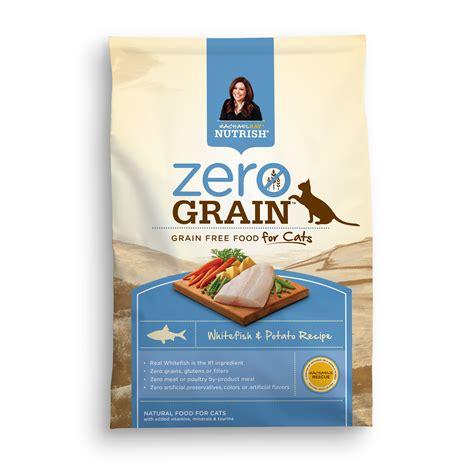 rachael ray nutrish   natural dry dog food lamb meal