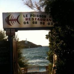 le poisson port vendres restaurants terrasse pyr 233 n 233 es orientales 66 page 3