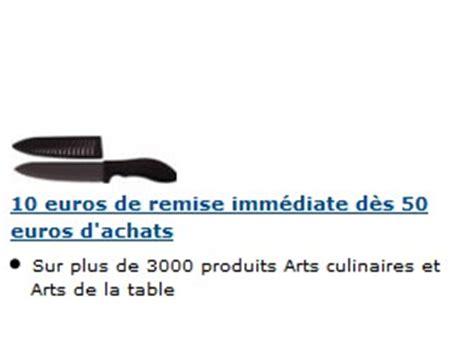 code promo amazon cuisine et maison 10 euros offerts sur cuisine et maison amazon code promo