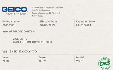 geico insurance policy