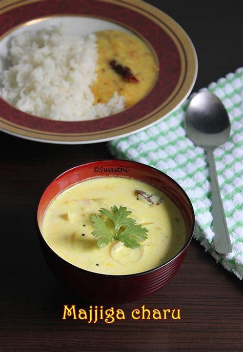 poornam charu recipe for baby