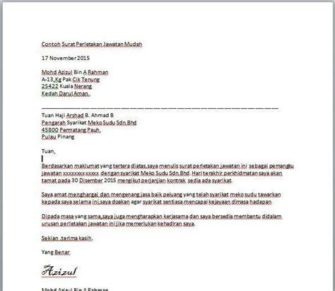 surat rasmi diberhentikan kerja rasmi sue