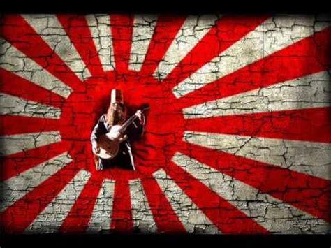buckethead  rising sun dedicated  japan disaster