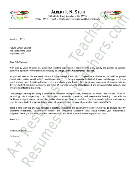 year science teachers cover letter math cover letter gif 550 215 711 pixels math